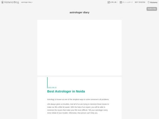 Astrology Specialist Deepak Verma in noida