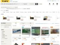 ヤフオク! - 「DDR3 (1600 12800) (8gb 16gb) -4gb -204 -ecc -サーバー -ノート -Registered」の検索結果