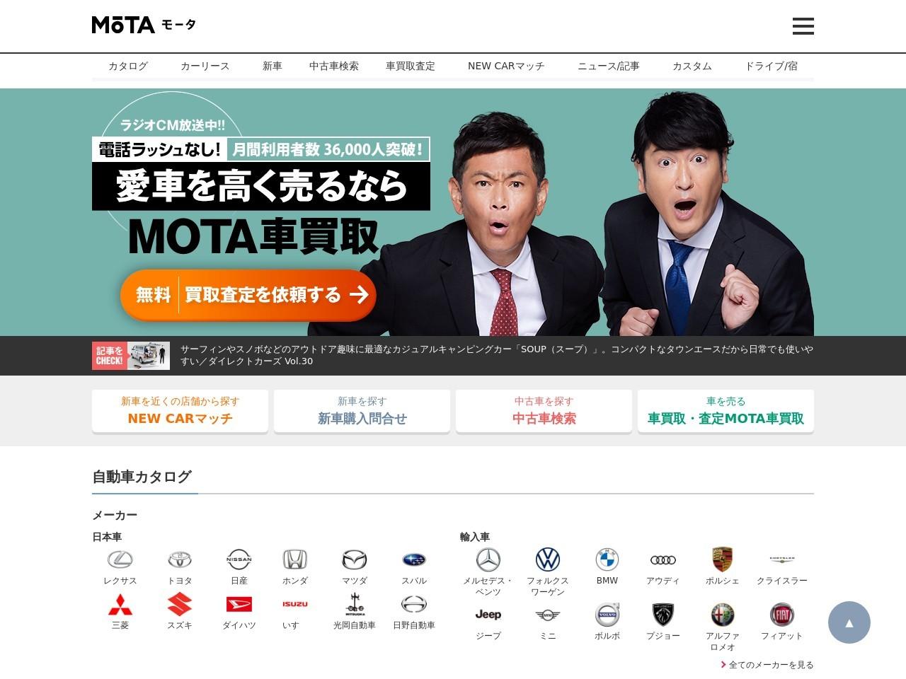 日産自動車、大坂なおみ選手にGT-R NISMOを寄贈….最強マシンのスペックや走りをチェック【月曜必読 …