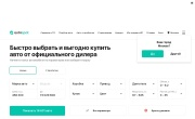 Промокод, купон AUTOSPOT (АвтоСпот)