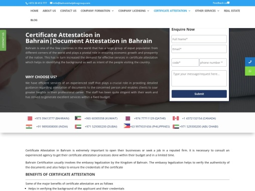 Experience certificate attestation Bahrain