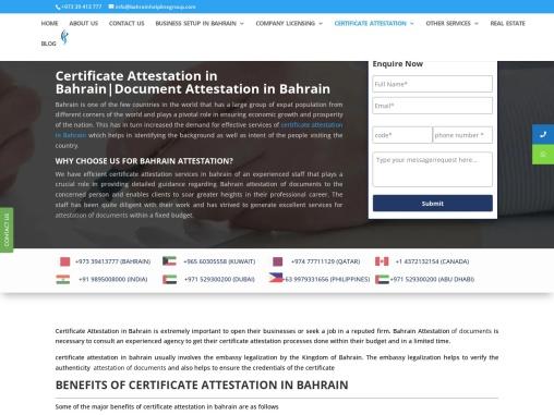 Certificate Attestation in Bahrain