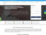 Canada Certificate Legalization in Bahrain