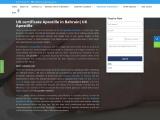 UK certificate Apostille in Bahrain
