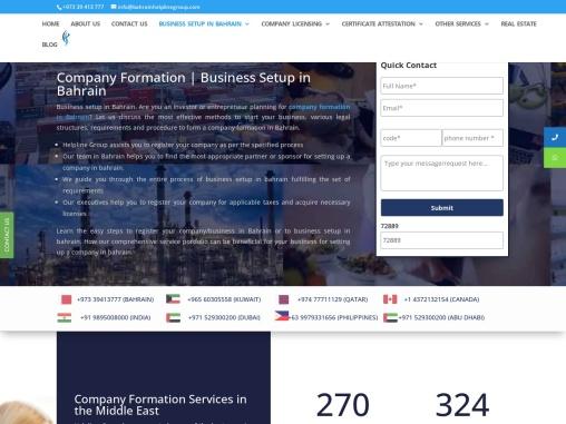 Company Formation | Company Registration in Bahrain