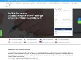 MOFA document attestation | Degree attestation from MOFA