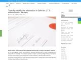 T.C. attestation in Bahrain | Transfer certificate attestation