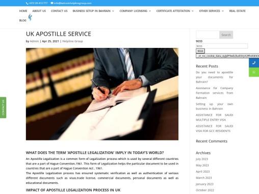 UK Degree Certificate Apostille in Bahrain
