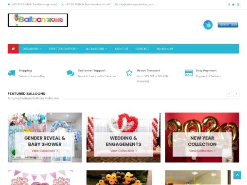 balloons delivery in Dubai, Balloons in Dubai, Balloons shop in Dubai