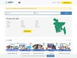 Free Add Post Site In Bangladesh