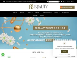 BB Beauty HK screenshot