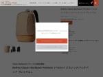 Bellroy Classic Backpack Premium | Bellroy財布正規販売店