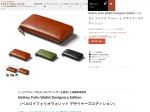 Folio Wallet Designers Edition | Bellroy財布正規販売店