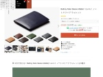 Bellroy Note Sleeve Wallet | Bellroy財布正規販売店