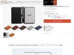 Bellroy Notebook Cover | Bellroy財布正規販売店