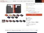 Bellroy Slim Sleeve Wallet | Bellroy財布正規販売店