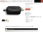 Bellroy Sling Premium | Bellroy財布正規販売店