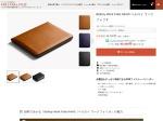 Bellroy Work Folio | Bellroy財布正規販売店