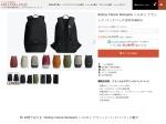 Bellroy Classic Backpack | Bellroy財布正規販売店