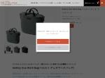 Bellroy Duo Work Bag | Bellroy財布正規販売店