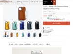 Bellroy Phone Case 3 Card | Bellroy財布正規販売店