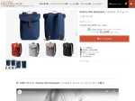 Bellroy Slim Backpack | Bellroy財布正規販売店