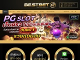 The most reliable baccarat direct website