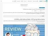 Godaddy's comprehensive hosting review