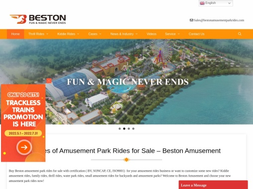 Thrill Rides for Sale from Beston