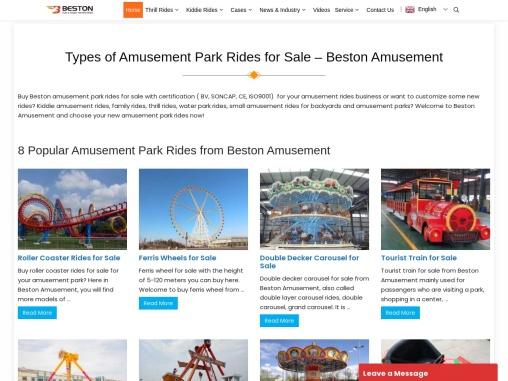 Amusement Park Rides for Sale Manufacturer