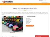 Cheap Amusement Park Rides for Sale