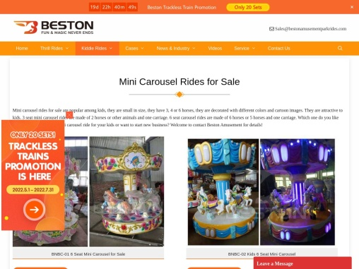 3 Models of Mini Carousel Rides for Sale