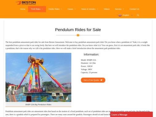 Pendulum Amusement Park Rides for Sale