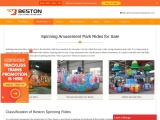 Spinning Amusement Park Rides for Sale