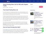 Guest posting sites free  Seo guest posting sites list