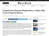 Intra Haryana Login: Download Salary Slip, Annual Property Report