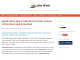 mParivahan online DL Application