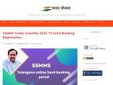 SSMMS sand booking online Telanagana