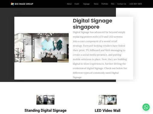 Digital Signage Singapore