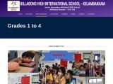 Best Primary Schools in Chennai | Billabong High Intenational