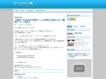【検証】KONAMIの音楽ゲームの判定は正確なのか【動画について追記】 ~ ひつぶのチラ裏