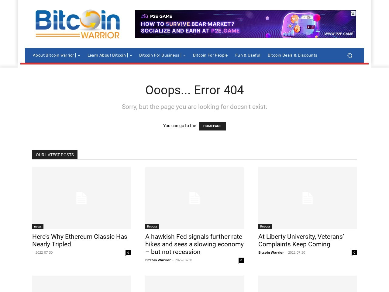 Sudan needs a legal framework for cryptocurrency
