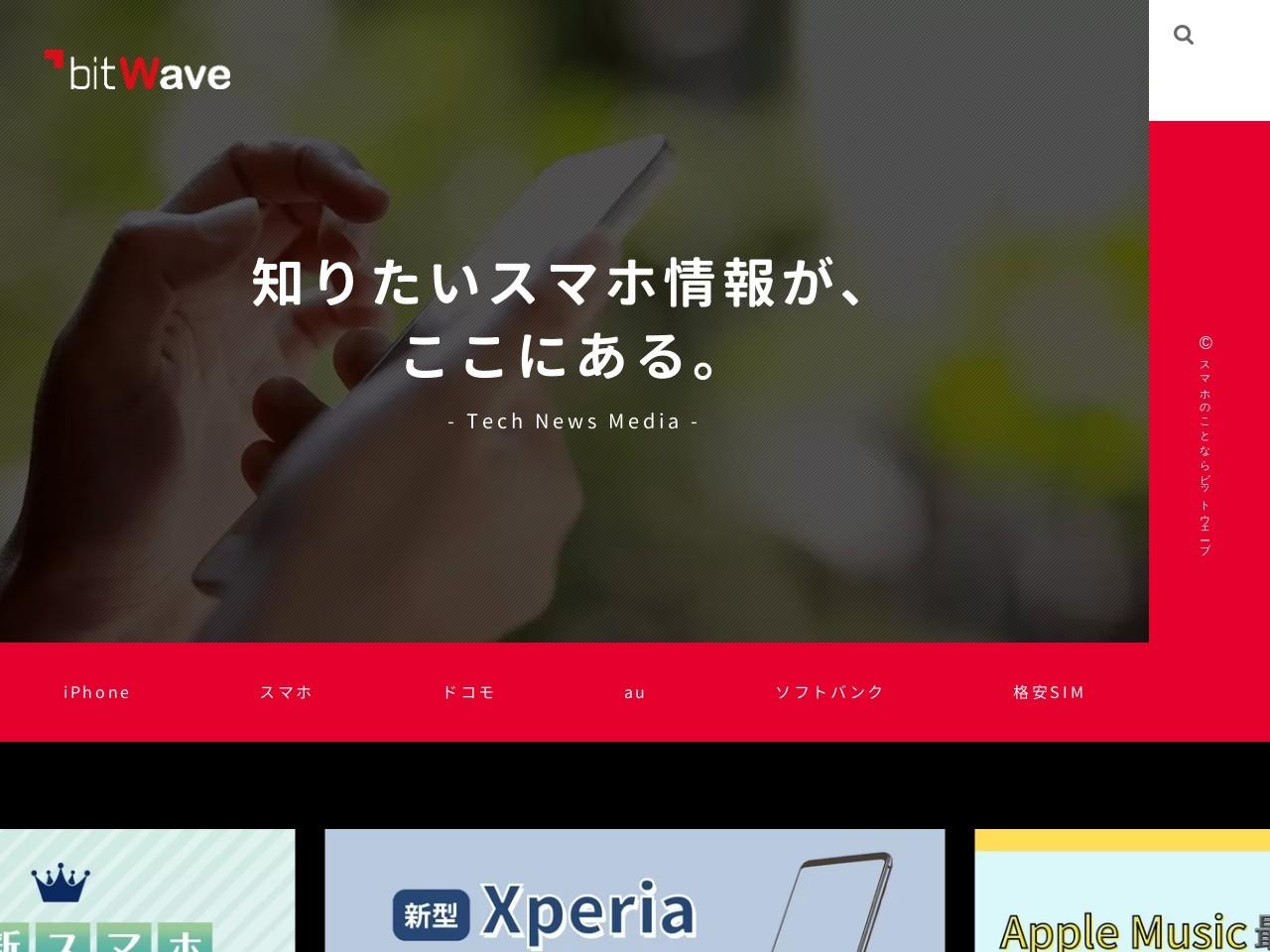 8インチタブレットおすすめランキング iPad/Android【2019年】