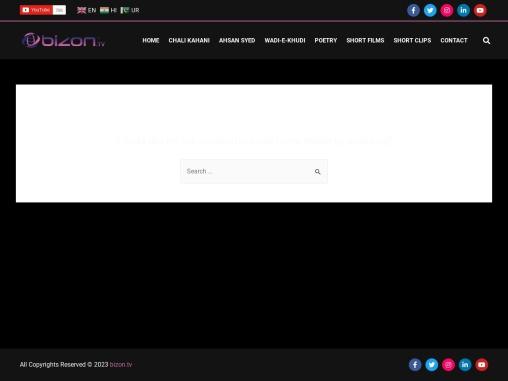 TEENAGE STRESS MANAGEMENT   KESAY