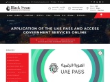Application of the UAE PASS and Access Government ServicesOnline
