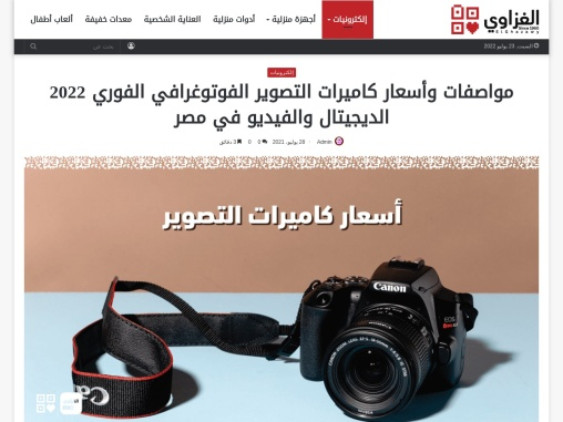 Photography camera prices 2022
