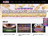 Fale Casino Blog – Practical teaching of casino gameplay to help you increase your winning rate