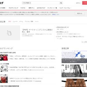 FC2ブログ | 無料で高機能なブログ。デザインは5500種類以上