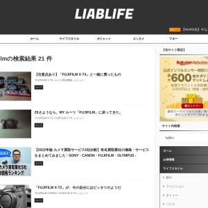 fujifilm - 検索結果:  - LIABLIFE(リアブライフ)