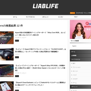 hyperx - 検索結果:  - LIABLIFE(リアブライフ)